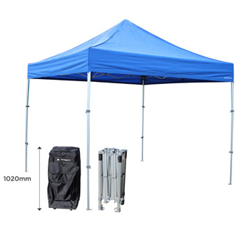 Compact pop up gazebo